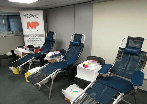 NP Ασφαλιστική: Ημέρα Αιμοδοσίας σε συνεργασία με τον ΣΥΑΕ & το ΝΜΙΤΣ