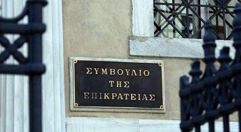 Το ΣτΕ δικαιώνει την ασφαλιστική διαμεσολάβηση για το ασύμβατο πώλησης συμβολαίων από υπάλληλο ασφαλιστικής εταιρείας
