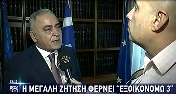 Ο Πρόεδρος του Ε.Ε.Α. στο STAR για Thomas Cook & «Εξοικονόμηση κατ΄οίκον»