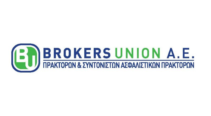 BROKERS UNION & BLUE AIGAION-ΠΑΡΑΓΩΓΙΚΑ ΑΠΟΤΕΛΕΣΜΑΤΑ 2020