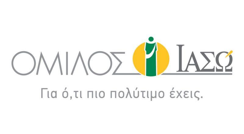Οικονομικά αποτελέσματα Ομίλου ΙΑΣΩ για το  Α' εξάμηνο του έτους