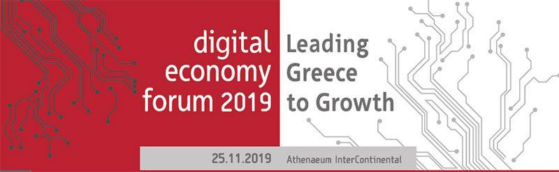 Έναρξη εργασιών για το Digital economy forum 2019: Leading Greece to Growth