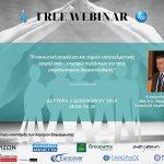 Webinar: «Η κοινωνική ασφάλιση και ταμεία επαγγελματικής ασφάλισης – ευκαιρία πωλήσεων για τους ασφαλιστικούς διαμεσολαβητές»