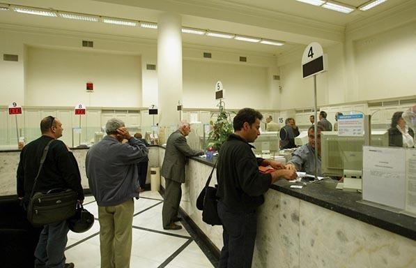 Υ.Α.: Ρύθμιση οφειλών από επιχειρηματικά δάνεια και δάνεια φυσικών προσώπων με εγγύηση του δημοσίου