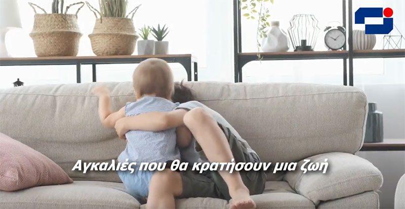 Βίντεο-promotion από την INTERLIFE για την Παγκόσμια μέρα Ιδιωτικής Ασφάλισης