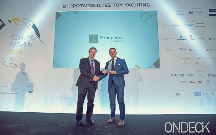 Τιμητική διάκριση της Groupama Ασφαλιστικής στο Yachting Awards Gala 2019