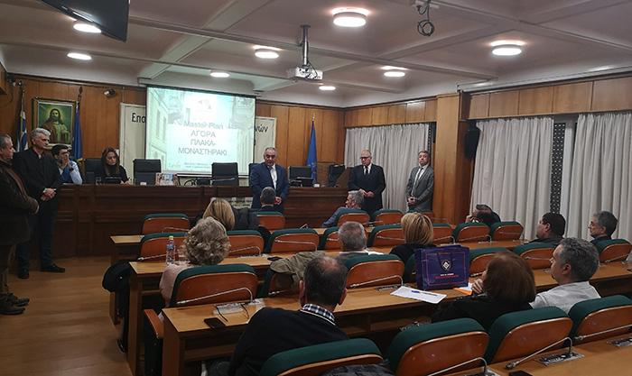 Παρουσίαση του ολοκληρωμένου Master Plan για Πλάκα – Μοναστηράκι και διαβούλευση με φορείς και επιχειρήσεις