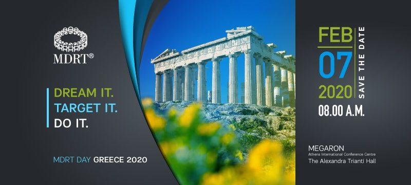 Οι κορυφαίοι επαγγελματίες του χώρου στο MDRT Day Greece 2020