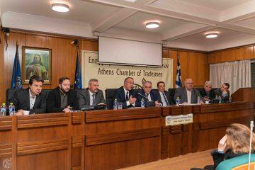 Χρ. Σταϊκούρας στο Δ.Σ. του Ε.Ε.Α.: «Τον Απρίλιο θα εξετάσουμε τη μείωση σε εισφορά αλληλεγγύης & ΕΝΦΙΑ»