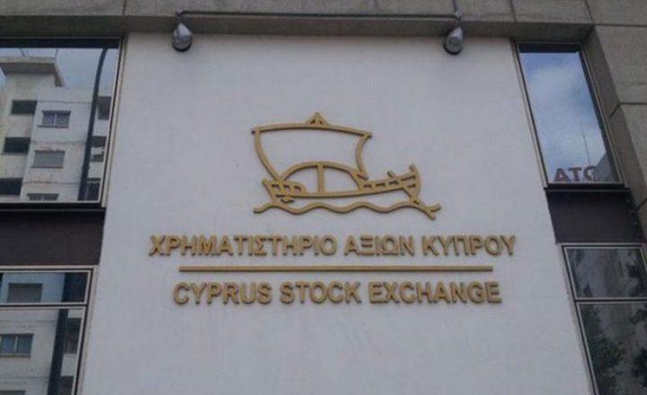 G. ARVANITAKIS GROUP: Η 13η αίτηση εισαγωγής στο χρηματιστήριο της Κύπρου με σύμβουλο την CAPITAL MARKETS EXPERTS