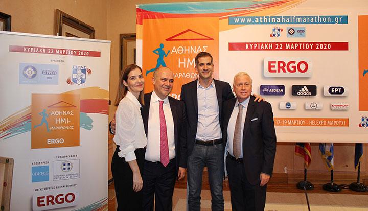 Ο 9ος Ημιμαραθώνιος Αθήνας θα διεξαχθεί για 4η συνεχή χρονιά με Μέγα Χορηγό την ERGO Ασφαλιστική