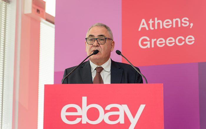 Παρέμβαση του προέδρου του Ε.Ε.Α. στην παρουσίαση του «Export Revival» της ebay