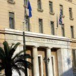 Κατάλογοι υποψηφίων και οδηγίες για τις εξετάσεις πιστοποίησης ασφαλιστών της 25ης & 26ης Σεπτεμβρίου 2021 στην Αθήνα