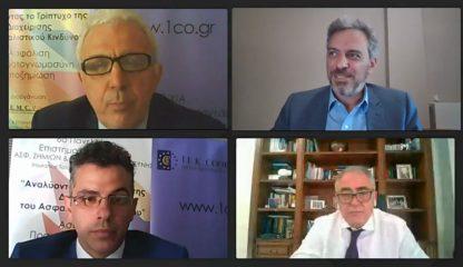 Εμπλουτισμένη γνώση για τους κινδύνους και τη συγκροτημένη διαχείρισή τους  στο webinar του Ε.Ε.Α. με τη στήριξη του Coordinators Group