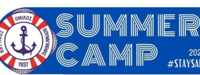 Summer Camp: Το καλύτερο καλοκαίρι είναι στον Ν.Ο.Β.!