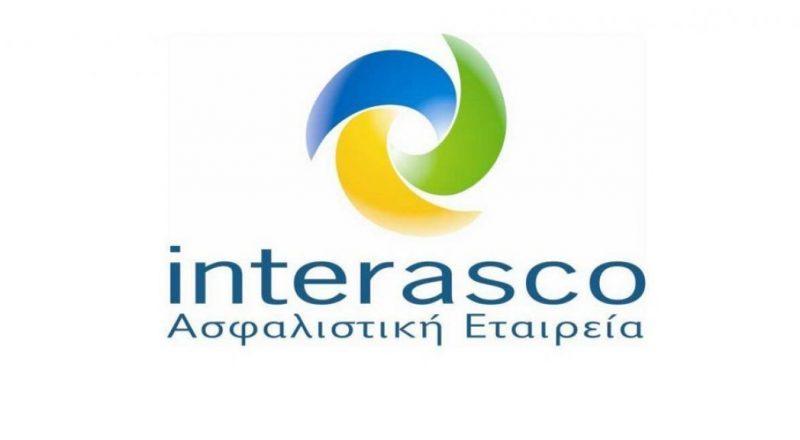 Υποδιευθυντής Πωλήσεων στη Interasco ο κ. Κ. Αρβανίτης