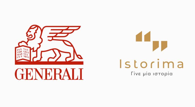 H Generali στηρίζει την ομάδα του «istorima.org»  να αφήσει ιστορία