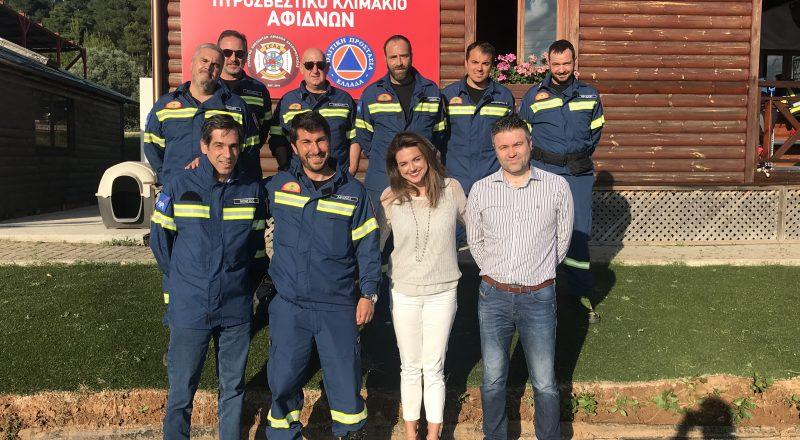 Η AXA στηρίζει το έργο  του Συλλόγου Εθελοντών Αφιδνών Δασοπροστασίας