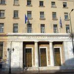 ΤτΕ: Εξετάσεις πιστοποίησης ασφαλιστικών διαμεσολαβητών στις 27 και 27 Σεπτεμβρίου στη Θεσσαλονίκη
