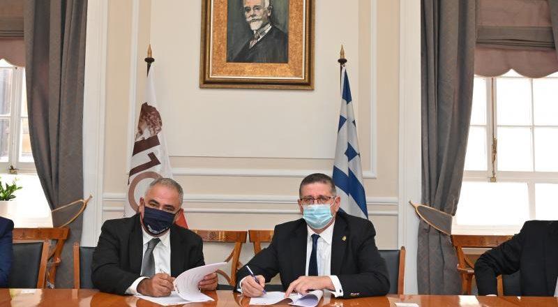 Υπεγράφη Μνημόνιο Συνεργασίας μεταξύ του Ε.Ε.Α. και του Οικονομικού Πανεπιστημίου Αθηνών