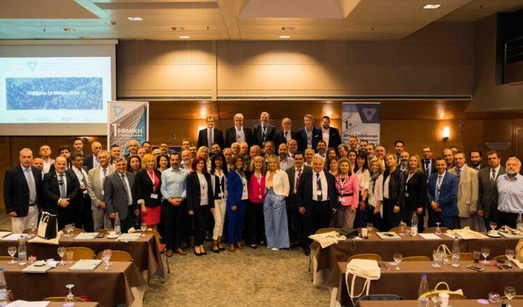Διοργανώνεται η 2η Εθνική Συνδιάσκεψη Αφαλιστικής Διαμεσολάβησης