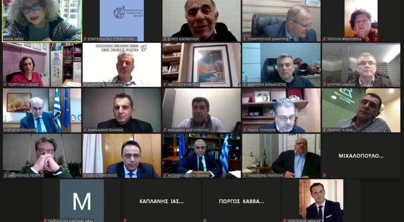 Κωστής Χατζηδάκης σε τηλεδιάσκεψη του Ε.Ε.Α.: «Είμαστε όλοι από την ίδια πλευρά του λόφου»