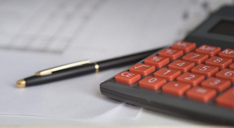 Οι επενδυτικές επιλογές οι επιδόσεις και η διασπορά των ΤΕΑ