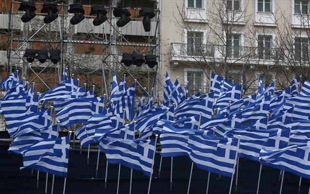 Η σύγχρονη Ελλάδα στην επέτειο 200 ετών ανεξαρτησίας
