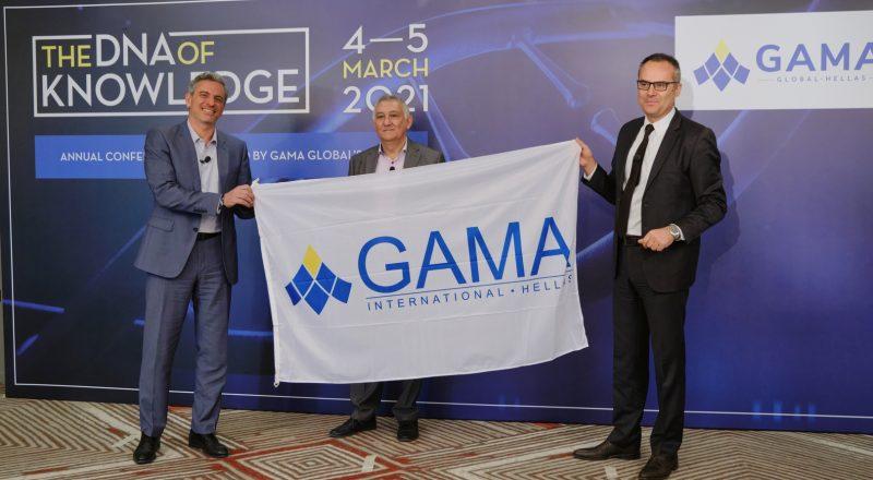 GAMA Global Hellas: Γενέθλια 7 ετών, με πρόεδρο τον Δ. Γαβαλάκη  και σε νέες προσπάθειες για τους ΣΥΝΤΟΝΙΣΤΕΣ Ασ. Πρακτόρων