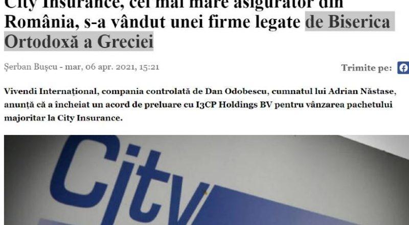 City Insurance ..εξελίξεις με ελληνικό χρώμα….