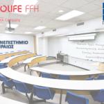 ΠΑΡΟΝ: Κύκλος Εκπαίδευσης στις «Βασικές Αρχές Management και Αποτελεσματικής Διοίκησης για Στελέχη Ασφαλιστικής Διαμεσολάβησης