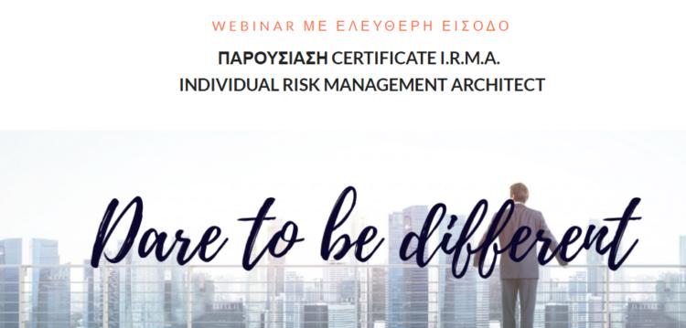 Δωρεάν webinar και CRM από το IFAA για το Certificate IRMA