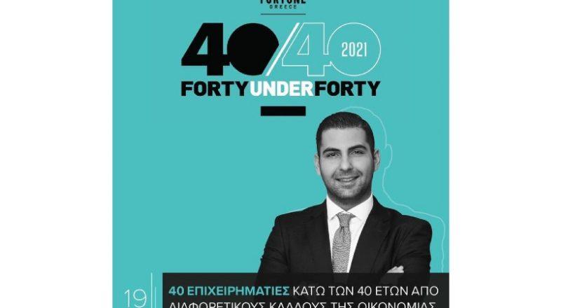 """Ο κ. Τάσος Χατζηθεοδoσίου Αντιπρόεδρος «Mega Brokers» στη λίστα του Fortune Greece """"40 UNDER 40 2021"""""""