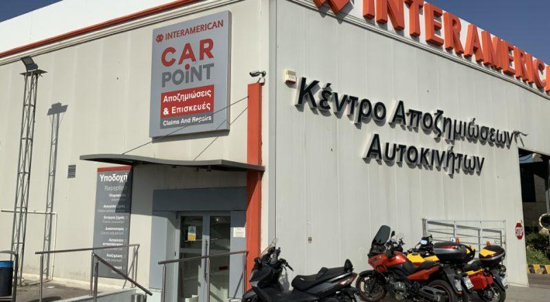 Επεκτείνεται το δίκτυο συνεργείων αυτοκινήτου Car Point της INTERAMERICAN