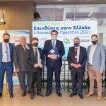 Άμεση ενίσχυσης της μικρομεσαίας επιχειρηματικότητας, το μήνυμα του Συνεδρίου του Ε.Ε.Α.: «Επενδύσεις στην Ελλάδα & Αναπτυξιακή Προοπτική 2021»