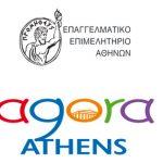 AGORA ATHENS: Πρωτοβουλία του Ε.Ε.Α. για την ανάπτυξη του Ιστορικού Κέντρου της Αθήνας