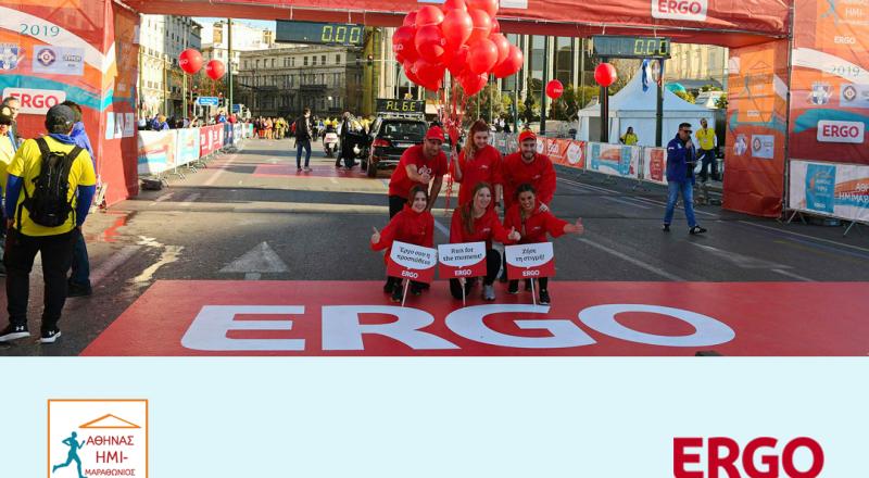 Ο Ημιμαραθώνιος της Αθήνας με Μέγα Χορηγό την ΕRGO Ασφαλιστική