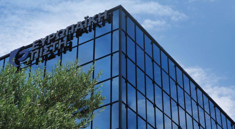 """Ευρωπαϊκή Πίστη – Εντάσσεται στο νέο """"Πράσινο"""" δείκτη ESG του Χρηματιστηρίου Αθηνών"""