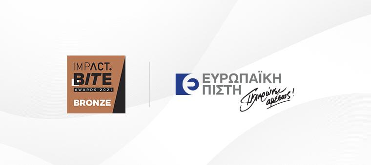 Ευρωπαϊκή Πίστη–βραβείο για τοeuropaikipisti.gr σταImpact BITE Awards