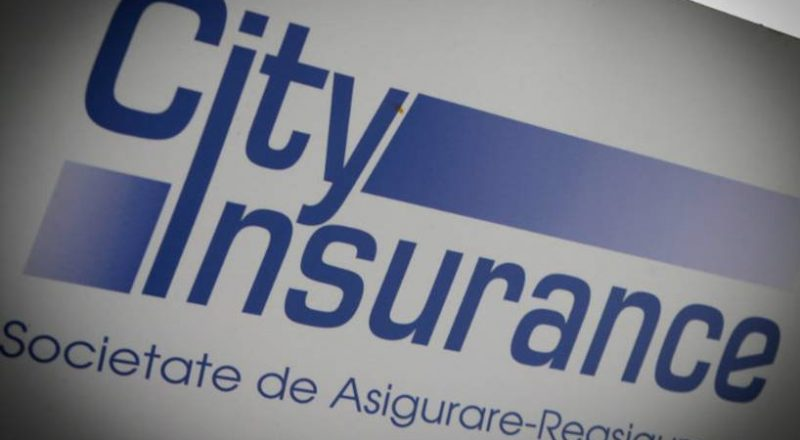 Η ΤτΕ για την ανάκληση της άδειας της City Insurance S.A. και οι τρέχουσες εξελίξεις