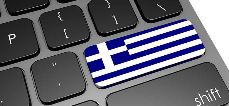 FOCUS BARI: Καθολική η χρήση internet στις ηλικίες 55+   Εκτόξευση των social και e-shoppers