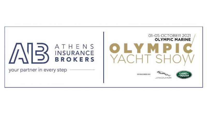 Tην ασφάλιση του Olympic Yacht Show 2021 ανέλαβε η ΑΙΒ – Athens Insurance Brokers