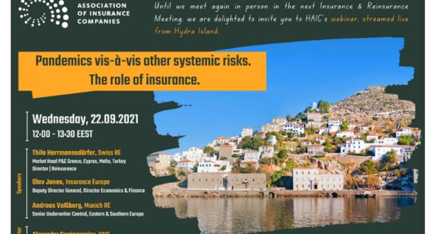Live Webinar : το Συνέδριο της Ύδρας για το σύγχρονο ρόλο της ασφάλισης