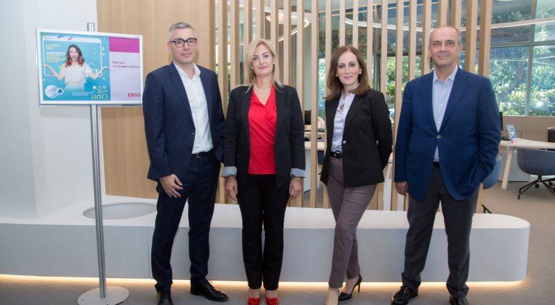 Η ERGO Ασφαλιστική γιόρτασε την Εθνική Εβδομάδα Εξυπηρέτησης Πελατών με μία σειρά δράσεων
