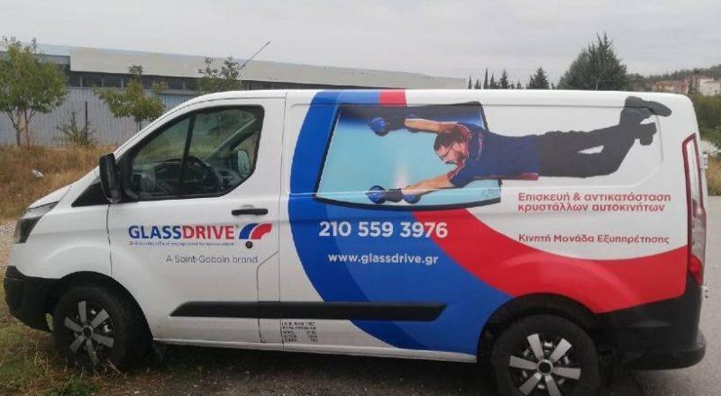 Νέα κινητή μονάδα εξυπηρέτησης πελατών της Glassdrive στη Θεσσαλονίκη