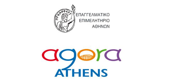 """Το μεγάλο event του E.E.A. για το """"AGORA ATHENS"""" Παρασκευή 22/10 στην πλατεία Συντάγματος, παρουσία Αδ. Γεωργιάδη και Κ. Μπακογιάννη"""